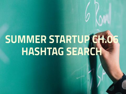 Details Summer Startup Chapter 8